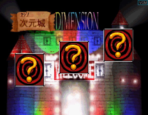 Bishoujo Variety Game Rapyulus Panic