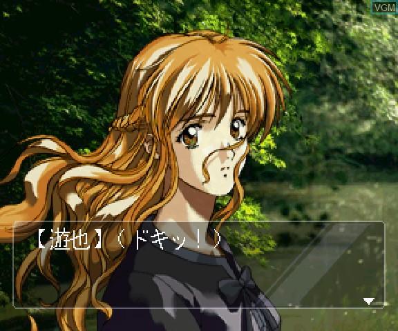 Bishoujo Hanafuda Kikou Michinoku Hitou Koi Monogatari Special