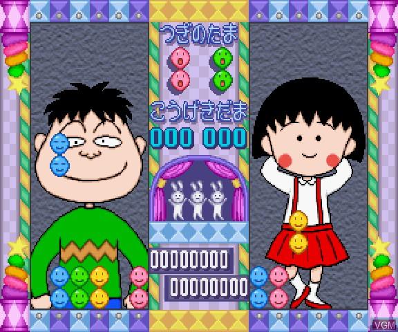 Image in-game du jeu Chibi Maruko-Chan no Taisen Pazurudama sur Sega Saturn
