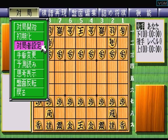 Eisei Meijin II
