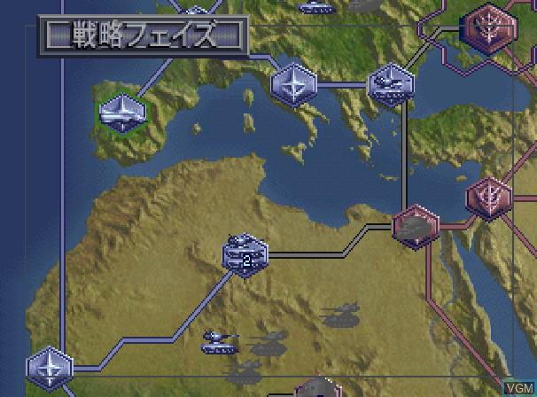 Kidou Senshi Gundam - Gihren no Yabou