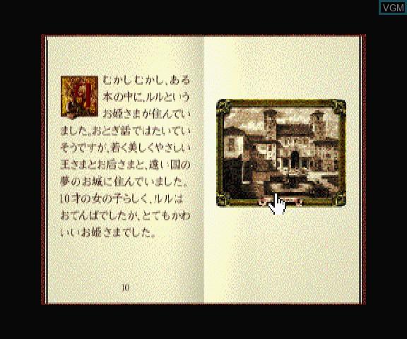 LuLu - Un Conte Interactif de Romain Victor-Pujebet