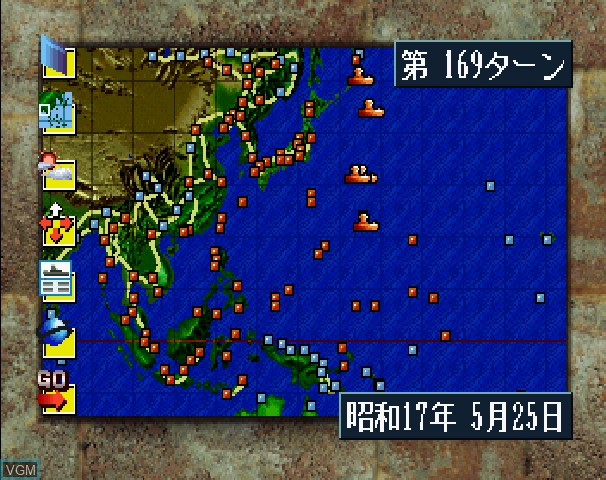 Taiheiyou no Arashi 2 - Shippuu no Moudou