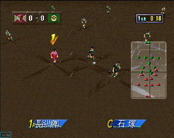J League Victory Goal 97