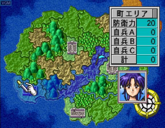 Wara2 Wars - Gekitou! Daigundan Battle