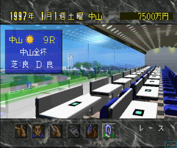 Winning Post 2 - Program '96