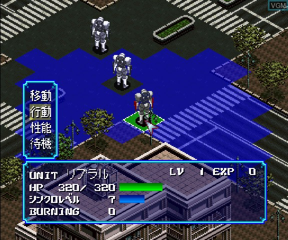Image in-game du jeu BackGuiner - Yomigaeru Yuusha-tachi - Kakusei-hen - Guiner Tensei sur Sega Saturn
