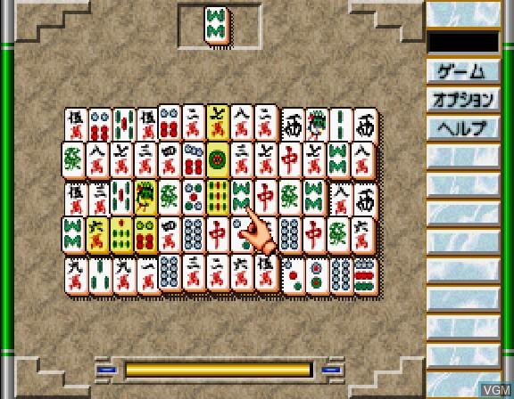 Game no Tatsujin The Shanghai