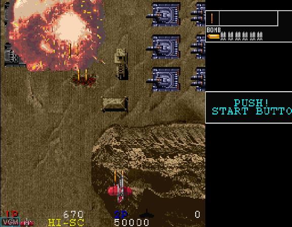 Arcade Gears Vol. 2 - Gun Frontier