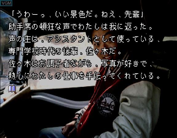 Hankou Shashin - Shibarareta Shoujo Tachi no Mitamo no wa