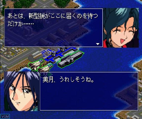 Harukaze Sentai V Force Disc 1 of 3