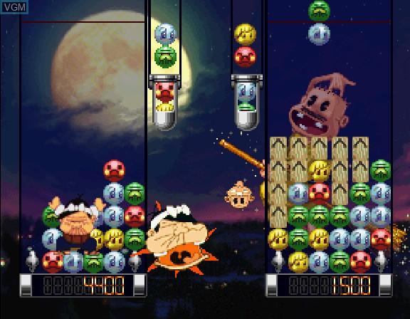 Image in-game du jeu Heisei Tensai Bakabon Susume Bakabons sur Sega Saturn