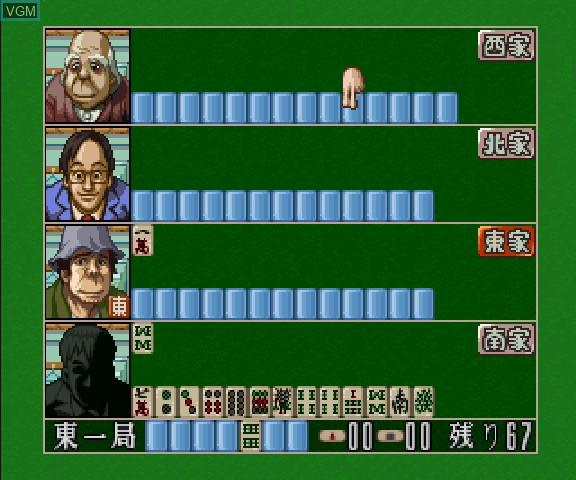 Ide Yousuke Meijin no Shin Jissen Mahjong