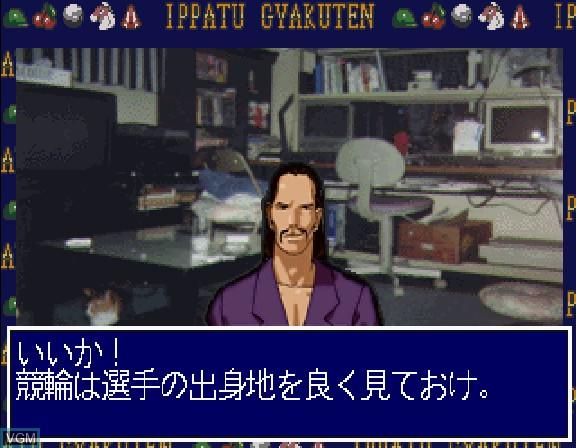 Ippatsu Gyakuten - Gambling King e no Michi