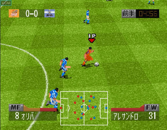 J.League Jikkyou Honoo no Striker