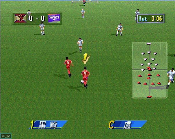 Image in-game du jeu J.League Victory Goal '96 sur Sega Saturn