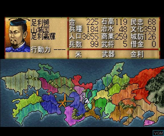 Nobunaga no Yabou - Sengoku Gunyuuden