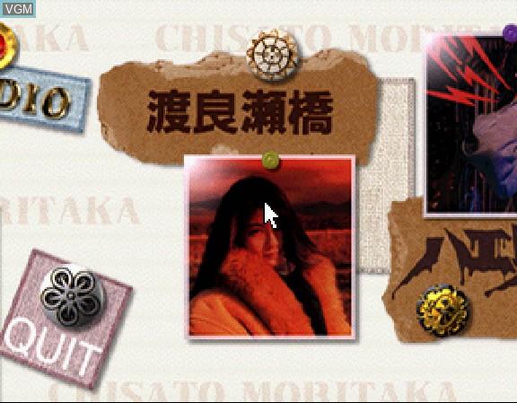 Chisato Moritaka - Watarase Bashi & Lala Sunshine
