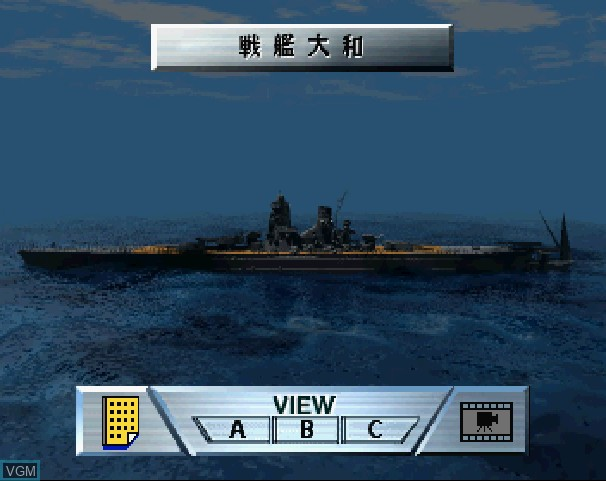 Taiheiyou no Arashi 2 - 3D Heiki Data-shuu