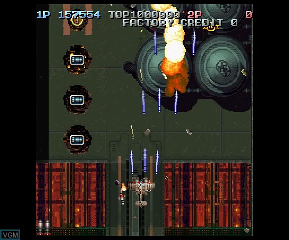 Image in-game du jeu Battle Garegga sur Sega Saturn