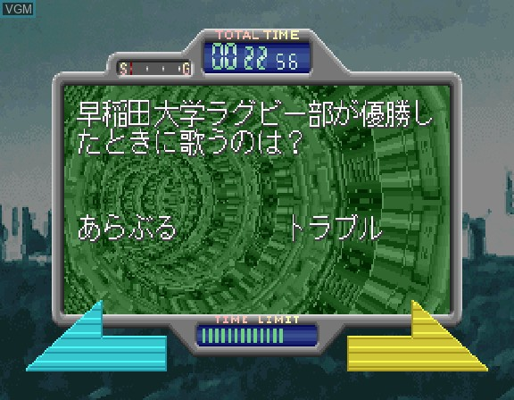Image in-game du jeu 2Tax Gold sur Sega Saturn