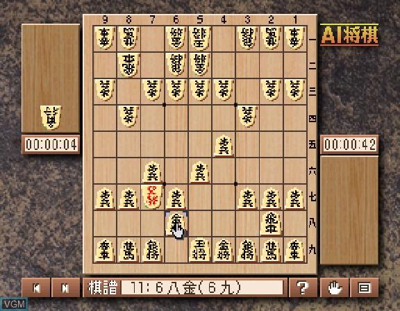 Image in-game du jeu Ai Shougi sur Sega Saturn