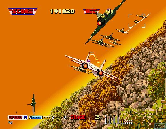 Image in-game du jeu Afterburner II sur Sega Saturn