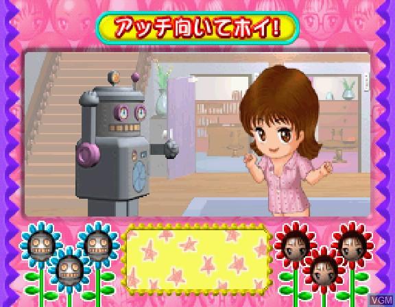 Image in-game du jeu Album Club sur Sega Saturn