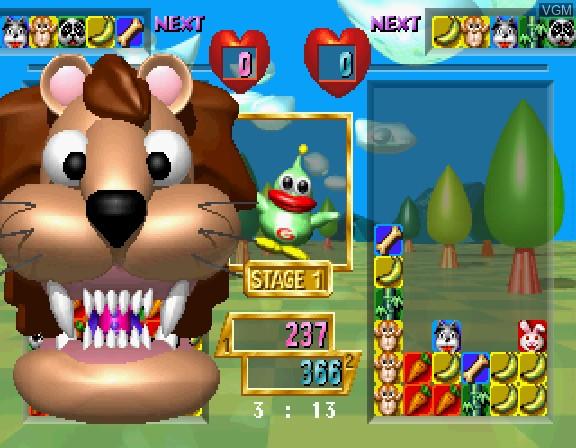 Image in-game du jeu Baku Baku Animal - World Zookeeper Contest sur Sega Saturn