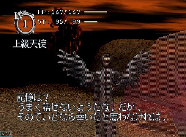 Image in-game du jeu Baroque sur Sega Saturn