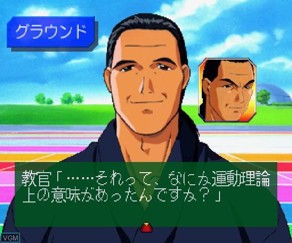 Image in-game du jeu Battle Athletess Daiundoukai sur Sega Saturn
