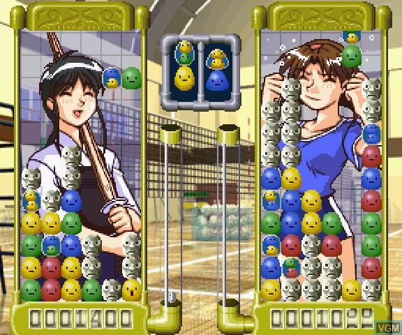 Image in-game du jeu Joshikousei no Houkago Pukunpa sur Sega Saturn