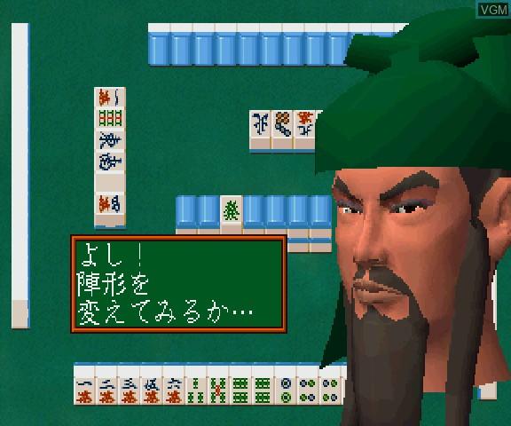 Image in-game du jeu Maajan Taikai II Special sur Sega Saturn