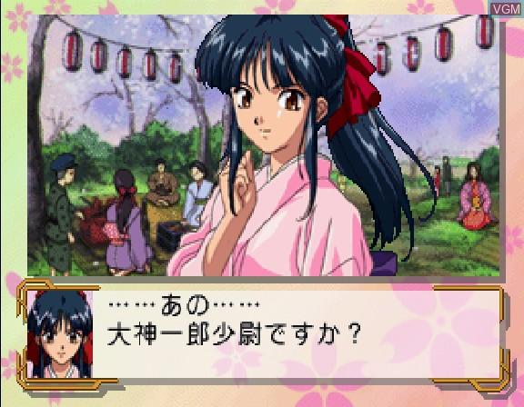 Image in-game du jeu Sakura Taisen 1 Disc 2 of 2 sur Sega Saturn