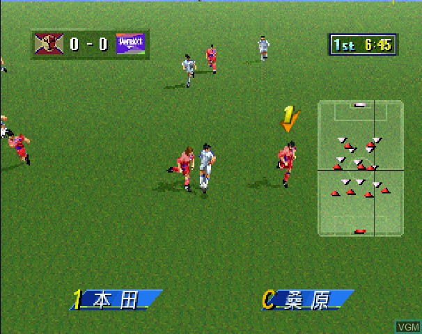 Image in-game du jeu J League Victory Goal 96 sur Sega Saturn