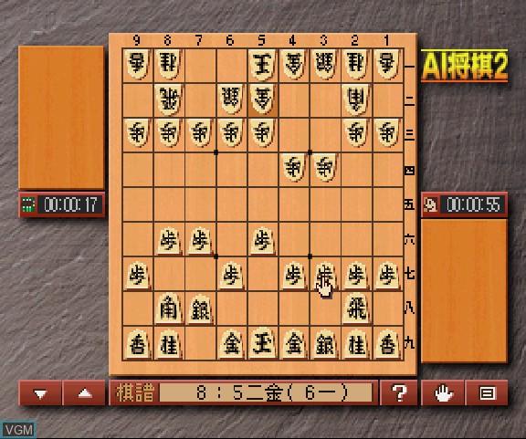 Image in-game du jeu AI Shougi 2 sur Sega Saturn