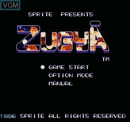 Image de l'ecran titre du jeu Zugya sur Sharp X68000