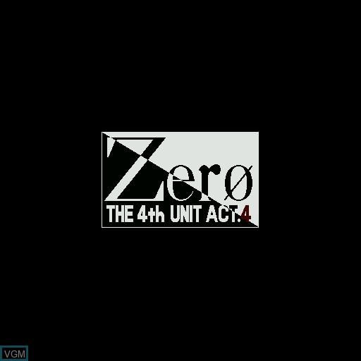 Image de l'ecran titre du jeu 4th Unit Act 4 - Zero sur Sharp X68000
