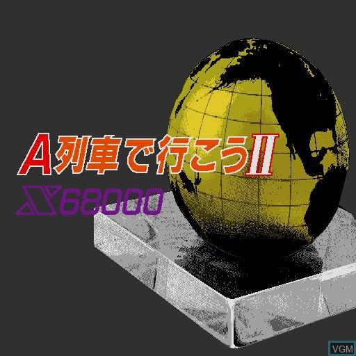 Image de l'ecran titre du jeu A Ressha de Gyoukou II sur Sharp X68000