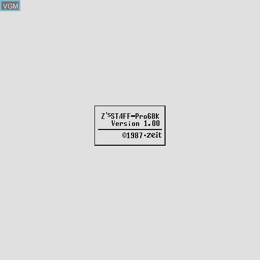 Image de l'ecran titre du jeu Zs Staff Pro 68k sur Sharp X68000