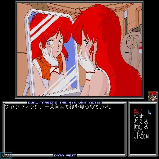 Image du menu du jeu 4th Unit Act 3 - Dual Targets sur Sharp X68000
