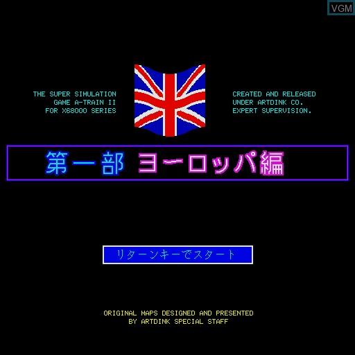 Image du menu du jeu A Ressha de Gyoukou II sur Sharp X68000