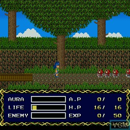 Image in-game du jeu Algarna sur Sharp X68000