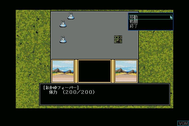 Alice no Yakata 2