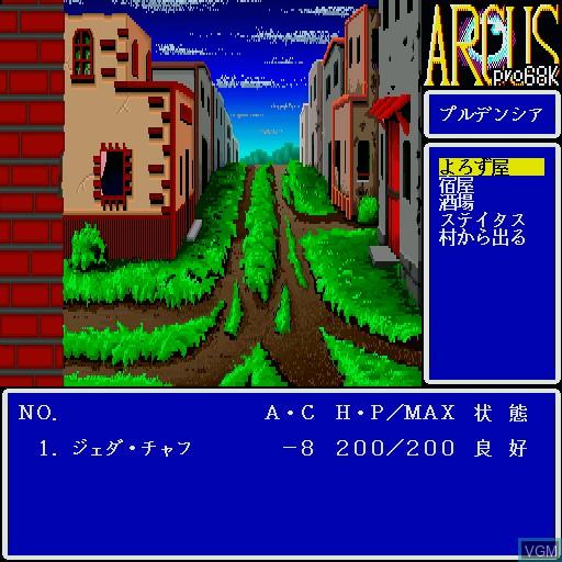 Arcus Pro 68k