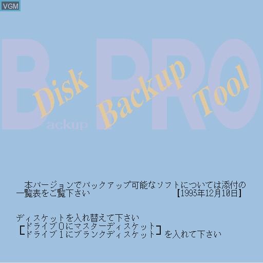 Backup Pro - Disk Backup Tool