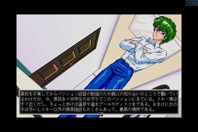 Hoshi No Suna Monogatari 2