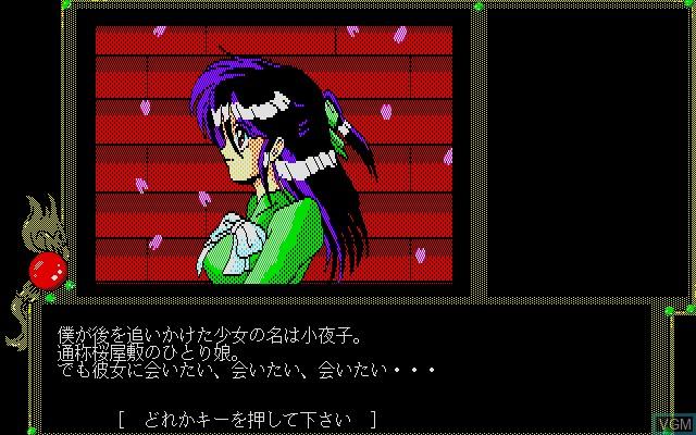 Alice No Yakata