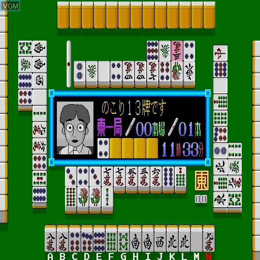 Powerful Mahjong 2
