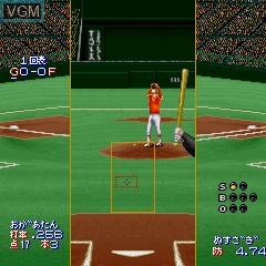 Nama Baseball '68